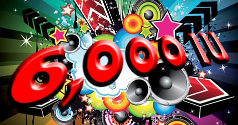 2010-02-25 6,000 IU copy